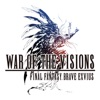 WAR OF THE VISIONS FFBE App Icon